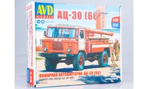 Сборная модель Пожарная автоцистерна АЦ-30 (66), сборная модель автомобиля, 1:43, 1/43, AVD Models, ГАЗ