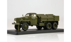 Studebaker US6 U5 цистерна