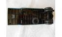МАЗ - 504А  НАП Н761 С ПРИЦЕПОМ  ОДАЗ - 794  SSM, масштабная модель, Start Scale Models (SSM), scale43