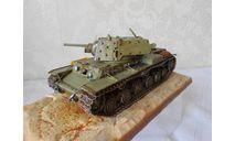 1 : 35  Тяжелый танк  КВ - 1Э ( Экранированный)  образца 1941 года., сборные модели бронетехники, танков, бтт, scale35, самоделка