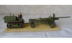 1 : 35  Трактор  Сталинец - 65 с орудием А - 19  122 мм образца 1931 г., сборные модели артиллерии, 1:35, 1/35, Самоделка