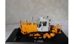 Трактор  Т 150 Д  с отвалом   SSM