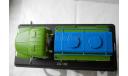 ЗИЛ-130  ЦИСТЕРНА ' ЖИВАЯ РЫБА'  SSM  КОНВЕРСИЯ., масштабная модель, 1:43, 1/43, Start Scale Models (SSM)