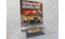 Mercedes-Benz 450 SEL (W116) _ ПММ-22, журнальная серия Полицейские машины мира (DeAgostini), Полицейские машины мира, Deagostini, scale43