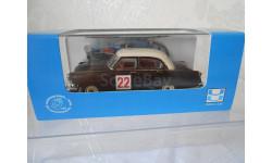 Волга М21 №22 Ралли Монте Карло 1963,VVM