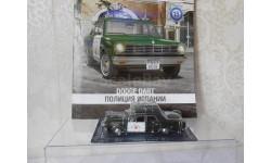 Dodge Dart - Guardia Civil, журнальная серия Полицейские машины мира (DeAgostini), 1:43, 1/43, Полицейские машины мира, Deagostini