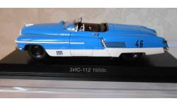 ЗИС-112 №46 1956 (короткая база), масштабная модель, DiP Models, 1:43, 1/43