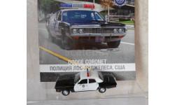 Dodge Coronet 1973 _ ПММ-53 _ 1:43, журнальная серия Полицейские машины мира (DeAgostini), Полицейские машины мира, Deagostini, 1/43