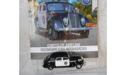 Chrysler Airflow CRS 1936 _ ПММ-42 _ 1:43, журнальная серия Полицейские машины мира (DeAgostini), Полицейские машины мира, Deagostini, 1/43
