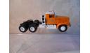 Start Scale Models.  SSM . Модель КрАЗ-258 с полуприцепом-цистерной ТЗ-22 Аэрофлот, масштабная модель, Start Scale Models (SSM), scale43