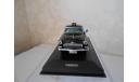 Волга ГАЗ 21 Такси ГДР VMM 005, масштабная модель, VMM/VVM, scale43