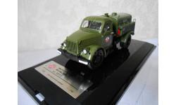 Модель автомобиля  МЗ-51М 'ГСВГ' 1965 г. DIP Models