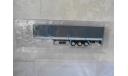 Трёхосный полуприцеп МАЗ-9758, масштабная модель, Автоистория (АИСТ), 1:43, 1/43