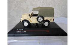 ГАЗ 69 1954  1:43  IST Models