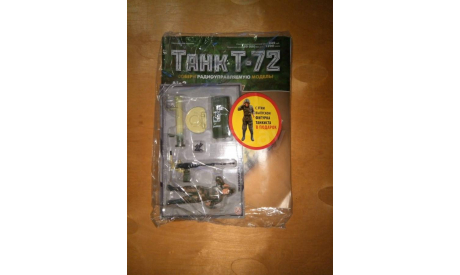 Танк Т-72 Де Агостини, радиоуправляемая модель, DeAgostini (военная серия), 1:16, 1/16