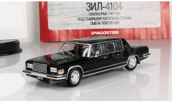 лимузин Зил 4104 1978 - 1984 гг. черный IXO IST Автолегенды СССР 1:43
