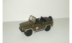 Уаз 469 4х4 Кабриолет Парадный СССР Агат Тантал Радон 1:43, масштабная модель, Агат/Моссар/Тантал, scale43