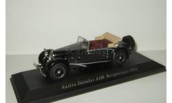 Austro Daimler ADR Bergmeister 1932 Altaya IXO Museum 1:43 БЕСПЛАТНАЯ доставка, масштабная модель, scale43