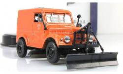 Газ 69 Т-3 4х4 Тротуароуборочная машина 1969 СССР IST IXO Автомобиль на службе 1:43, масштабная модель, 1/43, Автомобиль на службе, журнал от Deagostini