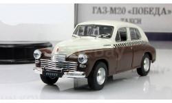 Газ 20 М20 Победа Такси СССР IXO IST Автомобиль на службе 1:43