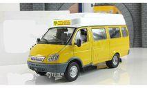 Газ 322133 Газель Маршрутное такси IXO IST Автомобиль на Службе 1:43, масштабная модель, 1/43, Автомобиль на службе, журнал от Deagostini