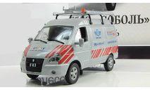 Газ 27527 Соболь 'Техпомощь' 1998 IXO IST Автомобиль на Службе 1:43, масштабная модель, Автомобиль на службе, журнал от Deagostini, scale43