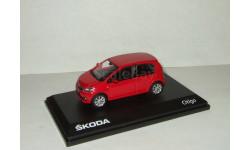 Skoda (Шкода) Citigo Пятидверная Abrex 1:43, масштабная модель, 1/43, Škoda