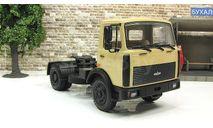 Маз 5433 (1991-1997) седельный тягач бежевый СССР НАП Наш Автопром 1:43, масштабная модель, scale43