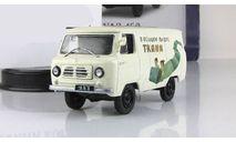 Уаз 450 А (452 В) 4х4 Доставка Грузов 1959 СССР IXO IST Автомобиль на Службе 1:43, масштабная модель, 1/43, Автомобиль на службе, журнал от Deagostini