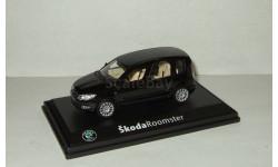 Skoda (Шкода) Roomster рестайлинг черный Abrex 1:43, масштабная модель, 1/43, Škoda