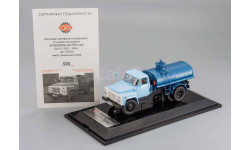 Газ 53 А цистерна АЦ-4,2(53 А) (голубой/синий) 1984 СССР Dip 1:43 105324 L. e. 240, масштабная модель, DiP Models, scale43