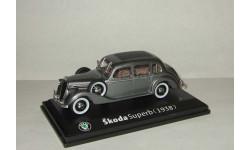 Skoda (Шкода) Superb 1938 Серый Abrex 1:43, масштабная модель, 1/43