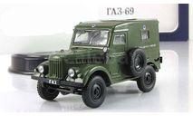 Газ 69 4х4 Ветеринарная Скорая помощь 03 СССР IXO IST Автомобиль на службе 1:43, масштабная модель, scale43, Автомобиль на службе, журнал от Deagostini