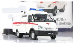 Газ 32214 Газель Скорая медицинская помощь IXO IST Автомобиль на службе 1:43, масштабная модель, Автомобиль на службе, журнал от Deagostini, scale43