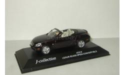 Лексус Lexus SC430 Черный J-Collection 1:43 JC014, масштабная модель, 1/43