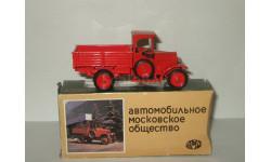 Амо Ф15 1927 Красный Металл сделано в СССР Рославль 1:43 в коробке, масштабная модель, 1/43