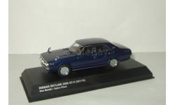 Ниссан Nissan Skyline 2000 GT-X Kyosho 1:43, масштабная модель, 1/43