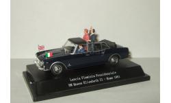 Lancia Flaminia Presidenziale Queen Elisabeth II 1961 (королева Англии Елизавета 2) Starline 1:43, масштабная модель, 1/43