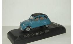 Ситроен Citroen 2CV 1979 Solido 1:43 1820 Made in France БЕСПЛАТНАЯ доставка, масштабная модель, Citroën, scale43