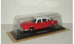Татра Tatra 603 - 1 IST Masini de Legenda 1:43, масштабная модель, 1/43, DeAgostini-Польша (Kultowe Auta)