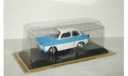 Трабант Trabant P50 1959 IST Masini de Legenda 1:43, масштабная модель, 1/43, DeAgostini-Польша (Kultowe Auta)
