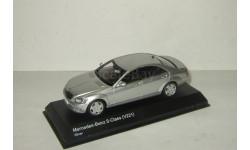 Мерседес Бенц Mercedes Benz S Class S600L (V221) Kyosho 1:43 03632SS