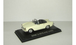 Симка Simca Oceane 1958 Altaya 1:43, масштабная модель, 1/43