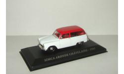 Симка Simca Aronde Chatelaine 1961 Altaya 1:43, масштабная модель, 1/43