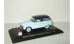 Симка Simca Aronda Rancho 1961 IXO Nostalgie 1:43, масштабная модель, scale43