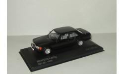 Мерседес Бенц Mercedes Benz 500 SE 1979 W126 Черная Whitebox 1:43, масштабная модель, 1/43, Mercedes-Benz