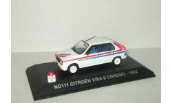Ситроен Citroen Visa II Chrono 1982 Norev Nostalgie 1:43 № 111, масштабная модель, Citroën, scale43