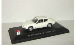 Симка Simca CG Coupe 1973 Norev Nostalgie 1:43 № 050