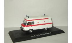 микроавтобус Баркас Barkas B1000 SMH-3 Скорая помощь 1984 Atlas 1:43, масштабная модель, scale43