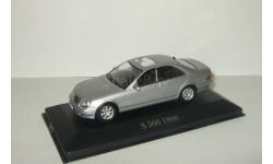 Мерседес Бенц Mercedes Benz S500 1998 W220 Серебристый IXO Altaya 1:43